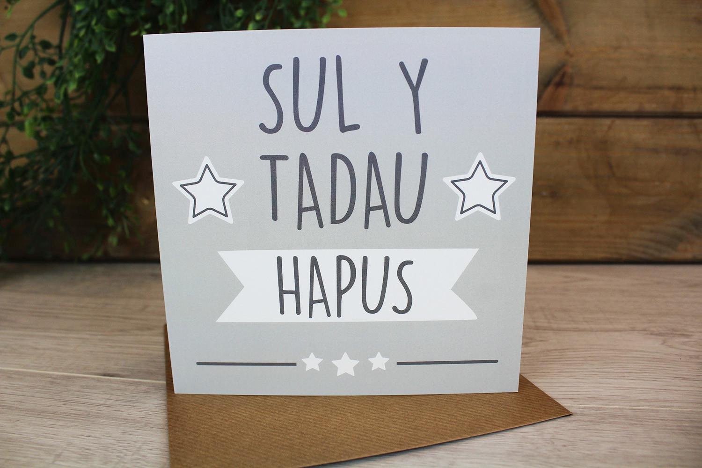 SUL Y TADAU HAPUS CARD