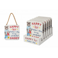1ST FATHER'S DAY PLQ 24/ST
